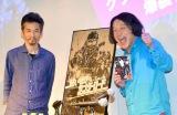 憧れの石井岳龍監督(左)からサインをもらって大興奮の永野(右) (C)ORICON NewS inc.