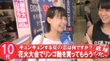 キュンキュンする夏の恋は何? (C)ORICON NewS inc.