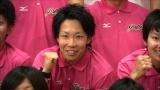 女子ソフトボール日本代表・山田恵里選手