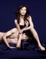 中山美穂がWOWOW『連続ドラマW 賢者の愛』で2年ぶりの連続ドラマ主演