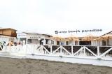 海の家「avex beach paradise」の外観