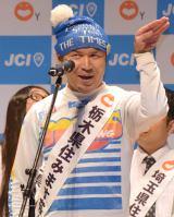 『吉本興業×日本青年会議所 包括提携協定』記者会見に出席した上原チョー (C)ORICON NewS inc.