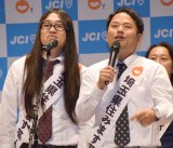 『吉本興業×日本青年会議所 包括提携協定』記者会見に出席した天狗 (C)ORICON NewS inc.
