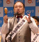 『吉本興業×日本青年会議所 包括提携協定』記者会見に出席したアホマイルド坂本 (C)ORICON NewS inc.