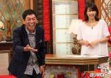 フジテレビ系『ホンマでっか!?×嵐SP「ホンマでっか!?TVスペシャル」』に嵐の二宮和也と相葉雅紀が登場