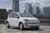 VWの小型車『up!』 (画像はグレード・high up!/4ドア)