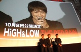『HiGH&LOW』プロジェクト、映画第2弾『HiGH&LOW THE RED RAIN』公開が決定 (C)ORICON NewS inc.