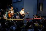台湾で路上ライブを行ったゆず