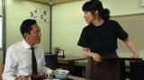 8月3日に放送決定『孤独のグルメスペシャル!真夏の東北・宮城出張編』(左から松重豊、余貴美子)(C)テレビ東京