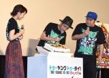地獄ケーキでクドカンの誕生日をお祝い=(左から)清野菜名、宮藤官九郎、皆川猿時 (C)ORICON NewS inc.