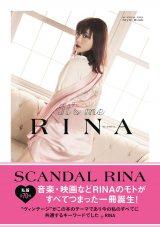 『It's me RINA』表紙