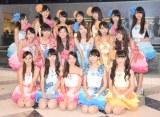 2ndシングル「恋のレッスン」リリース記念イベントを行ったふわふわ (C)ORICON NewS inc.