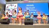 ふわふわ2ndシングル「恋のレッスン」リリース記念イベントの模様 (C)ORICON NewS inc.