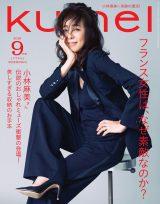 小林麻美さんが25年ぶりにメディアに登場 (C)マガジンハウス(写真:岡本充男)