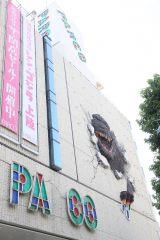 『シン・ゴジラ』巨大壁面オブジェ (C)2016 PARCO CO.,LTD.(C)2016 TOHO CO.,LTD.