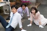 日本テレビ系連続ドラマ『家売るオンナ』(毎週水曜 後10:00)第3話の予告が公開 (C)日本テレビ