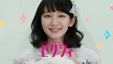 AKB48が歌う『ゼクシィ』新CMが22日からOA開始