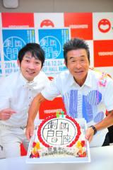 間寛平(右)が劇団立ち上げ 旗揚げ公演の脚本はNON STYLE・石田明(左)