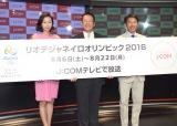 (左から)浅田舞、森末慎二氏、荻原健司氏 (C)ORICON NewS inc.