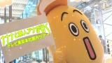 「本社移転PR隊長」に就任したナナナがテレビ東京を案内してくれた (C)ORICON NewS inc.