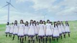 欅坂46が2ndシングル「世界には愛しかない」のMVを公開