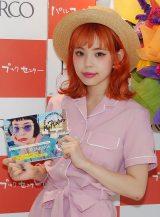 スタイルブック『My 7Colors』出版イベントに出席した瀬戸あゆみ (C)ORICON NewS inc.