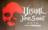 日本最大級のヴィジュアル系音楽フェス「VISUAL JAPAN SUMMIT 2016」記者発表会 (C)ORICON NewS inc.