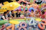 26日に放送される東海テレビ・フジテレビ系バラエティ『ニッポンのぞき見太郎』(後8:00)2時間スペシャル番組カット(C)関西テレビ