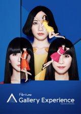 米ニューヨークでも開催されるPerfume展