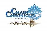 「上映版」も制作される 全3章 (C)SEGA/チェンクロ・フィルムパートナーズ