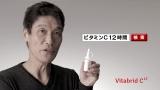 """塗るビタミンC化粧品「Vitabrid C」新CMで""""フサフサ髪""""を披露する東国原英夫"""