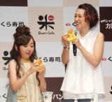 くら寿司『新商品発表会』に出席した(左から)谷花音、SHELLY (C)ORICON NewS inc.
