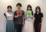 アフレコ時での1枚 (左から)山田尚子監督、入野自由、早見沙織、大今良時氏