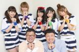 lyrical schoolとWエンジン(写真:ウチダアキヤ)