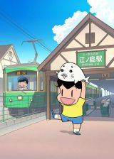 江ノ島電鉄に「ゴマちゃん号」が登場(8月1日〜31日)(C)森下裕美・OOP/Team Goma