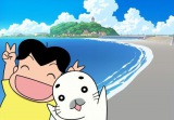 片瀬東海岸に「超おっきいゴマちゃん」が出現(C)森下裕美・OOP/Team Goma