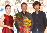 (左から)檀れい、ラージマクール・ヒラニ監督、山崎貴監督 (C)ORICON NewS inc.