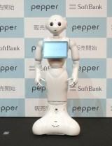 明治安田生命は人型ロボット「Pepper」を全国すべての支社などへ配置する (C)ORICON NewS inc.