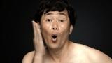 RIZAP新TVCM「宣言編」に出演するココリコ遠藤章造