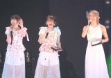 『Girls Summer Festival by GirlsAward』のMCを務めるゆしんとまこみな(撮影:片山よしお) (C)oricon ME inc.