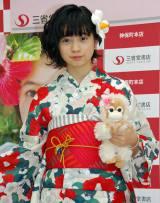 1st写真集『ひより日和。』の発売記念イベントを行った女優の桜田ひより (C)ORICON NewS inc.