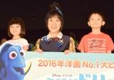 (左から)青山ららちゃん、室井滋、菊地慶くん (C)ORICON NewS inc.