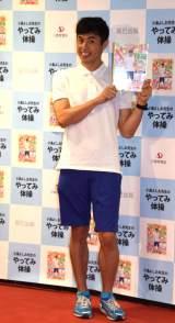 DVDブック『小島よしおのやってみ体操』をPRする小島よしお (C)ORICON NewS inc.