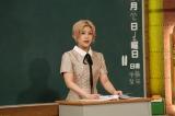 芸能界最強のコネを使いこなせなかったIMALU(C)テレビ朝日