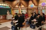8月8日放送のテレビ朝日系『しくじり先生 俺みたいになるな!!』3時間スペシャルに出演(C)テレビ朝日