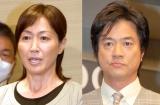離婚を発表した高島礼子と高知東生被告 (C)ORICON NewS inc.