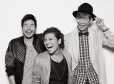 年内で無期限活動休止することを発表したHOME MADE 家族(左から)KURO、MICRO、DJ U-ICHI