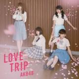 AKB48の45thシングル「LOVE TRIP/しあわせを分けなさい」通常盤Type-E