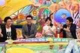 伊勢谷友介(左端)が8月2日放送、関西テレビ・フジテレビ系『ニッポンのぞき見太郎』にゲスト出演(C)関西テレビ