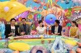 8月2日放送、関西テレビ・フジテレビ系『ニッポンのぞき見太郎』スタジオ収録の様子(C)関西テレビ